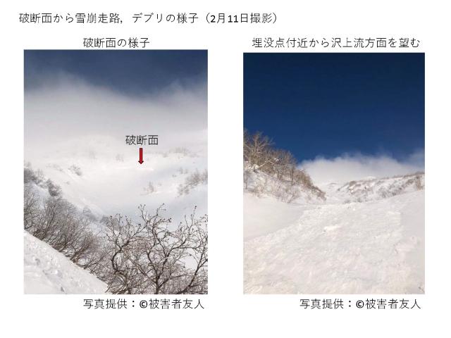 200212_yotei_04.jpg 1500x1125 274.8KB